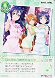 Love Live School Idol Collection Vol.03 M and want to be more than memories LL03-073