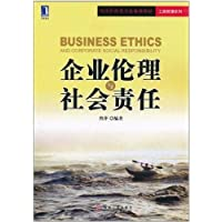 企业伦理与社会责任