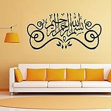 Aiwall 9327 Islam wall stickers home decorations muslim bedroom mosque mural art vinyl decals god allah bless quran arabic quotes