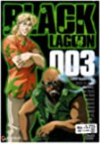 BLACK LAGOON 003 [DVD]