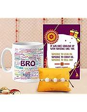 TIED RIBBONS Rakhi Bracelet for Brother - Gifts from Sister Rakhi Coffee Mug with Rakshabandhan Wishes Card