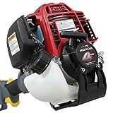 Honda UMC425LAAT 25cc 4-Stroke Multi-Tool