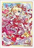 ブシロードスリーブコレクション ミニ Vol.285カードファイト!! ヴァンガードG『ファンタスティックパッション☆ パシフィカ』