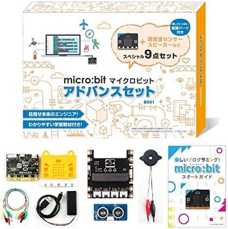 プログラミング マイクロ ビット