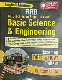 Amazonin Buy Rrb Alp Technician Basic Science Engineering
