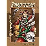 Drifters Volume 5