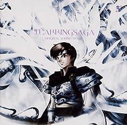 ティアリングサーガ オリジナル・サウンドトラック