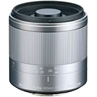 Tokina 300mm f/6.3 Reflex Telephoto Macro Lens for Micro Four Thirds Mount