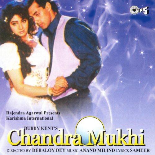 Chandra Mukhi (Original Motion Picture Soundtrack)