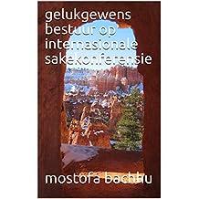gelukgewens bestuur op internasionale sakekonferensie (Afrikaans Edition)