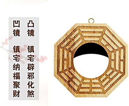 Feng Shui Wood Bagua Mirror 4 Inch Concave