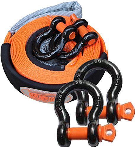 - 15 ft x 2.5 in Tow Straps Kit,Warmword Tow Straps Heavy Duty with D Ring and Loops,11,000lbs Recovery Straps