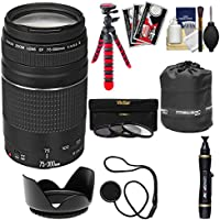 Canon EF 75-300mm f/4-5.6 III Zoom Lens with Flex Tripod + 3 UV/CPL/ND8 Filters + Hood + Kit