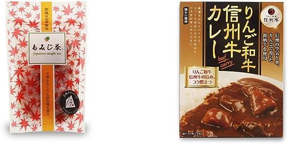 [2点セット] もみじ茶(7パック入)・りんご和牛 信州牛カレー(1食分)