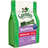 Greenies Regular Size Dog Dental Chews Blueberry Flavor, 12 Oz. Pack (12 Treats), A Great Holiday Dog Stocking Stuffer