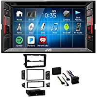 JVC DVD/CD Player w/Bluetooth/USB/iPhone/Android For 2012-2015 Volkswagen Beetle