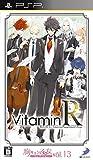 胸キュン乙女コレクションVol.13 VitaminR