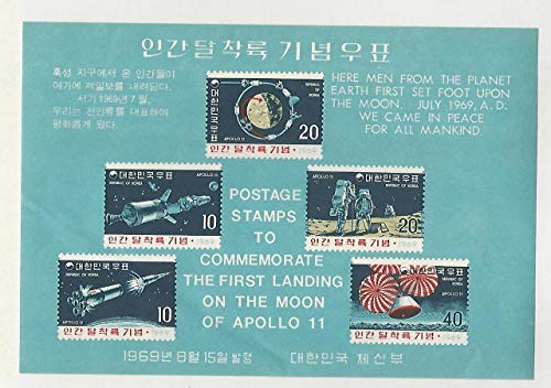 Korea, Postage Stamp, 663a Mint NH, 1969 Space Apollo 11 Moon, JFZ