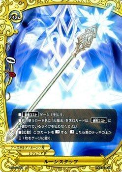 Buddy Fight Rune Staff Todorokiki Roar Bf Bt04 Single Card