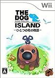 THE DOG ISLAND ひとつの花の物語 - Wii