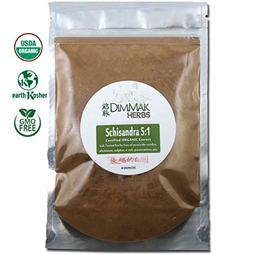 Organic Schisandra 5:1 Extract Powder 4oz | Schizandra Berry Nutraceutical Grade Powder / Wu Wei Zi 5:1 Extract Granules Bulk 112g