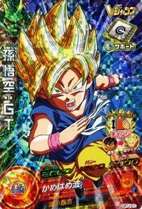 Amazon.com: Dragon Ball Heroes [ Goku : GT ] GPJ-01 V Jump ...