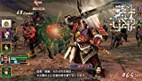 Sengoku Musou 3 Chronicle 3 PS Vita Regular Edition [Japan Import]