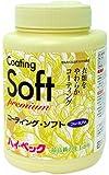 繊維の回復剤 ハイベックコーティング・ソフト 仕上げ剤