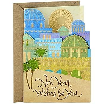 Amazon.com : Hallmark Tree of Life Jewish New Year Rosh ...