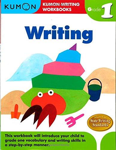 Kindergarten Grade Excel. Fun Math Worksheets 1st Grade: Greater ...