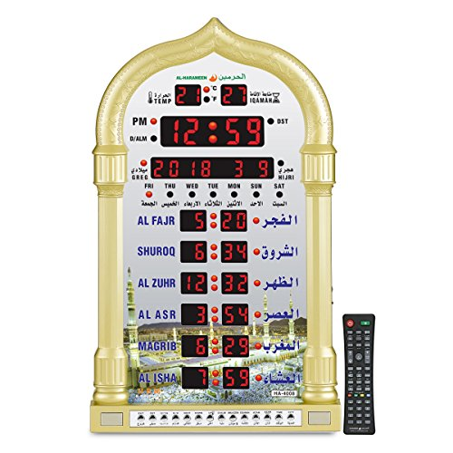 AL-HARAMEEN Muslim Clock/Azan Clock/LED Digital Muslim Clock/Islamic Wall Clock/Wall Clock/Mosque/Masjid Clock with Complete Azan for All Prayer,Larger for Home/Office/Mosque 4008 Gold (Digital Azan Clock)