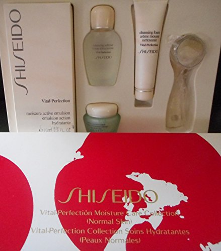 Shiseido Vital-Protection Moisture Care Collection 5pc Travel Set: Emulsion, Cleansing, Lotion, Mask by Shiseido