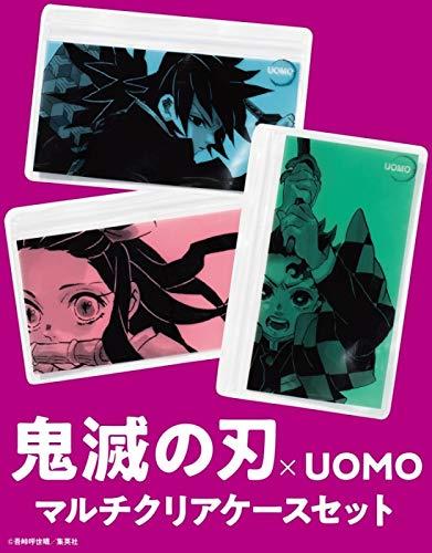 UOMO 2020年12月号 画像 B