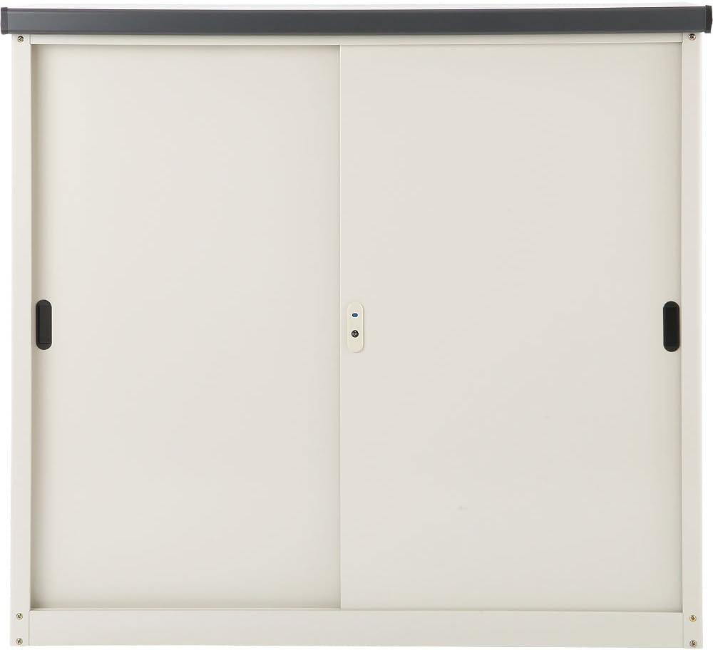 ぼん家具 物置 屋外 小型 鍵付き 〔幅120cm〕 スチール製 撥水加工 倉庫 収納庫 横タイプ