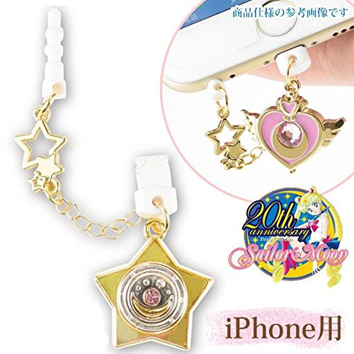Bandai Sailor Moon Charm Character Pin 2 double plug type Starry sky of music box SLM-56B