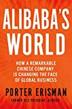 img - for Alibaba's World book / textbook / text book