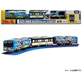 TOMY プラレール 限定車両 京阪電車10000系きかんしゃトーマス号2013