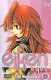 Eiken Volume 10