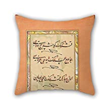 loveloveu oil painting Containing calligraphies ascribed to Nazif Bey - Murakka (calligraphic album) pillow shams 18 x 18 inches / 45 by 45 cm best choice for festival,lover,chair,office,drawing ro