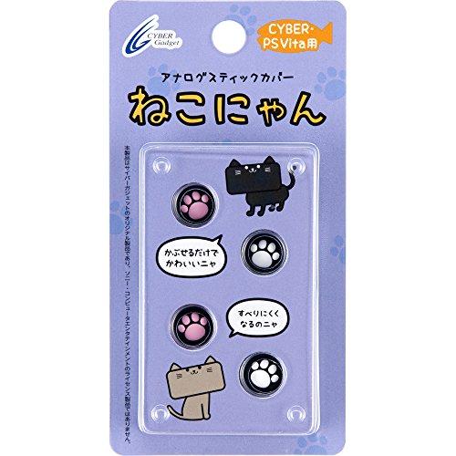 Cat Vita Greens (CYBER ・アナログスティックカバー ねこにゃん ( PS Vita)