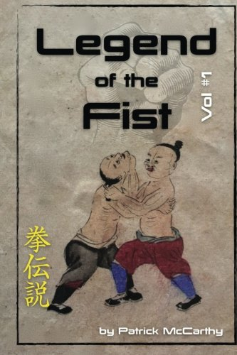 legend-of-the-fist