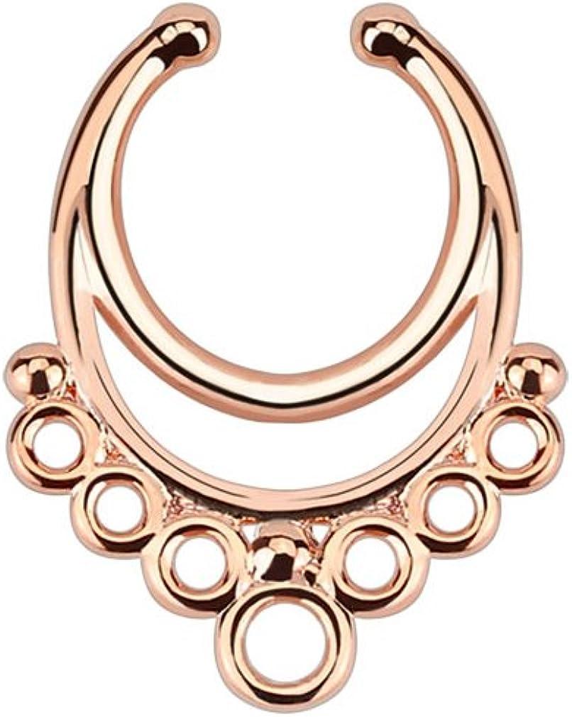 Amazon Com Mayan Rose Gold Fake Septum Clicker Ring Jewelry