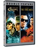 Chinatown/Two Jakes, The (DBFE)(WM/DVD)