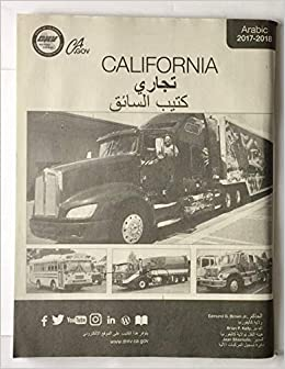 Driving test in Arabic Commercial California 2017 - 2018: CA GOV