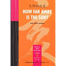 How Far Away Is the Sun?: And Other Essays