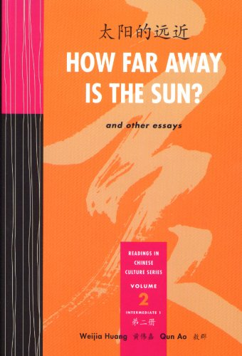 How Far Away Is the Sun and other Essays (Readings in Chinese Culture Series, Intermediate 1) (English and Chinese Editi