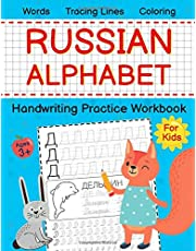 Russian Alphabet Handwriting Practice Workbook for Kids Ages 3+: Tracing Lines, Words and Coloring, Upper and Lower Case Variations in Both the Print and Cursive Handwriting Styles