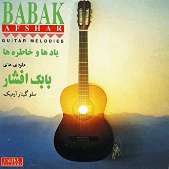 guitar melodies instrumental guitar persian music by babak afshar on amazon music. Black Bedroom Furniture Sets. Home Design Ideas
