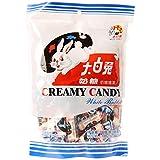 White Rabbit Creamy Candy 6.3 Oz (180 Gram)