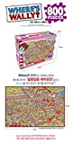 800Piece Jigsaw Puzzle Where's Wally (Waldo) Sweet and sweet cake factory Hobby Home Decoration DIY